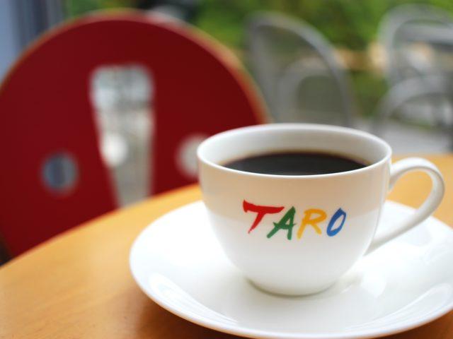心安らぐ多摩区の森カフェ「カフェテリアTARO」