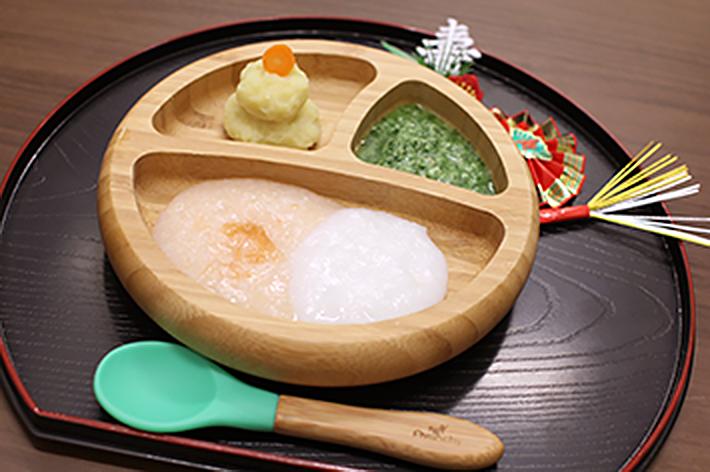 お正月に食べさせたい!おせちみたいな離乳食(初期)レシピ