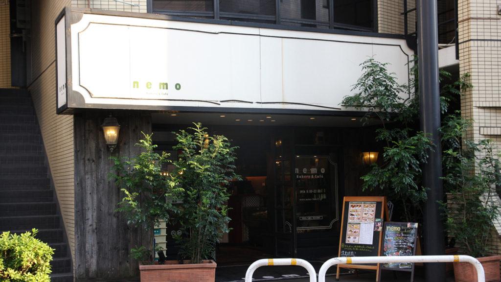 nemo bakery&cafe 外観