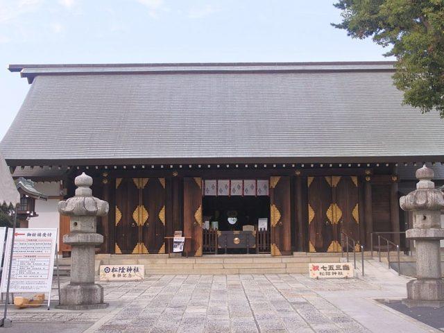 世田谷歴史散歩 第1回 松陰神社のレア御朱印をもらいにいく