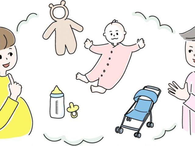 赤ちゃんを迎える準備【助産師コラム】