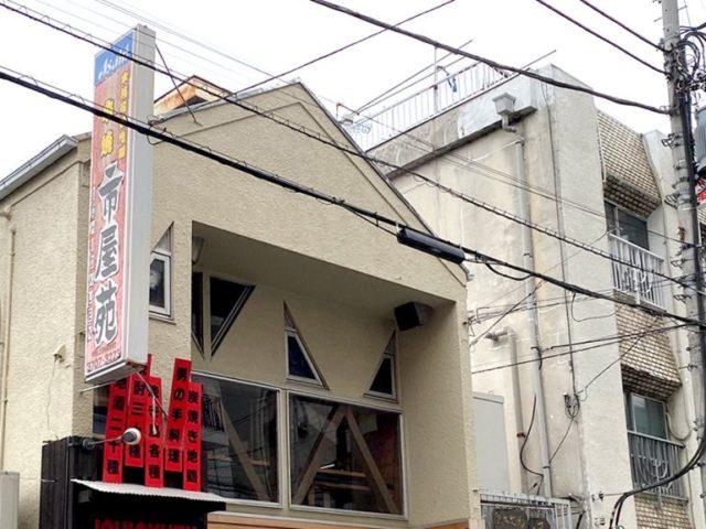 用賀とプロレスの意外な関係 〜 後編〜【世田谷とプロレスシリーズ1】