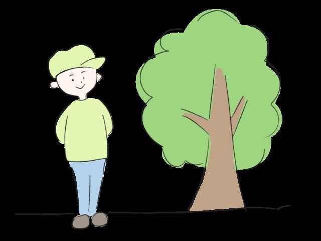 記念樹を植えよう