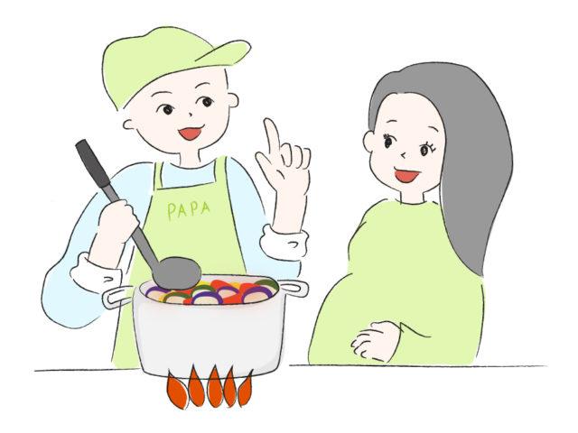 妊娠中の奥さんのために夫の僕ができること~プレパパごはん編~