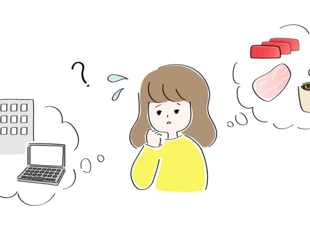 【助産師コラム】妊娠初期の過ごし方