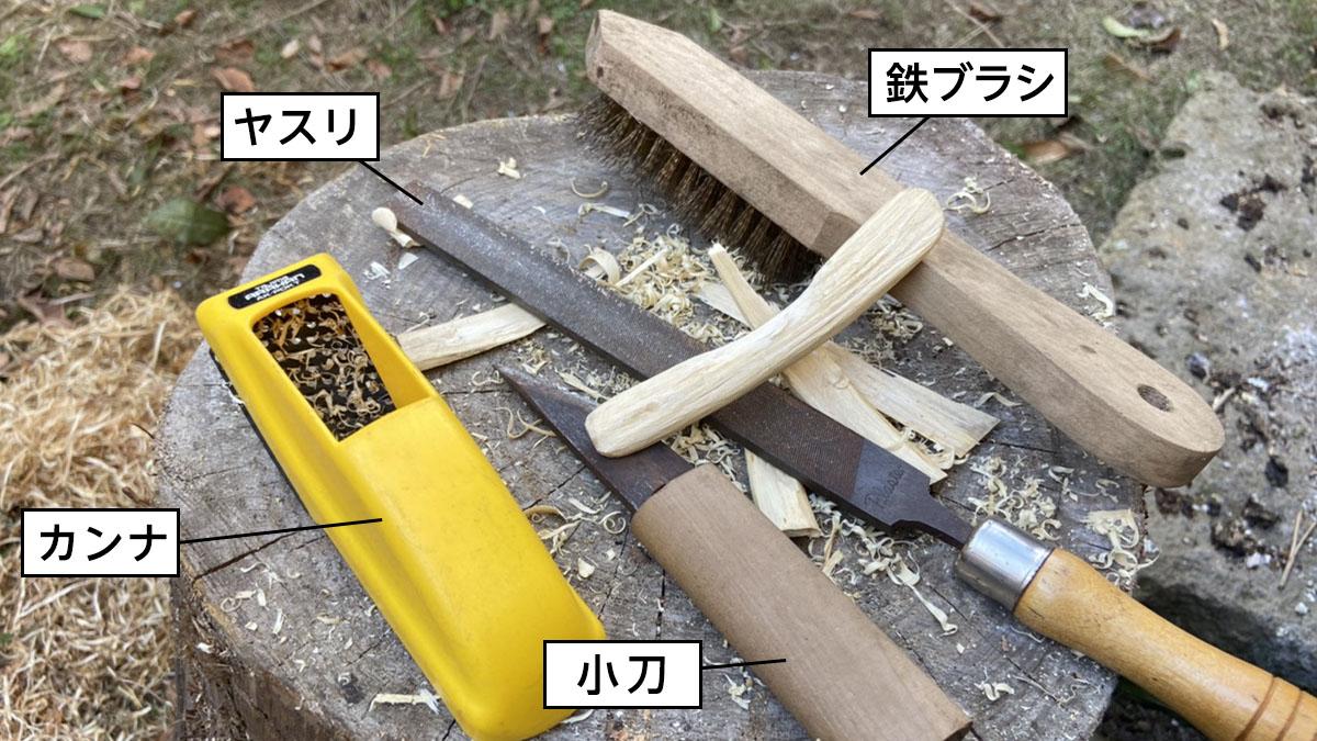 木で作るファーストスプーン道具