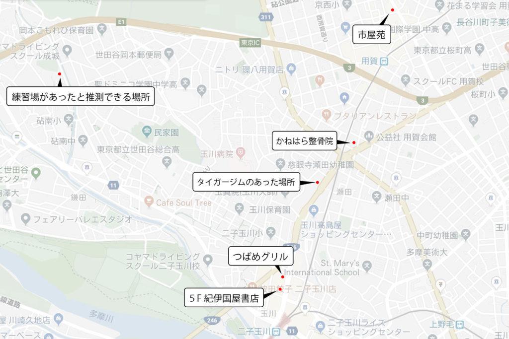 用賀・二子玉川プロレスマップ