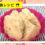 【後期離乳食レシピ】いちごミルク蒸しパン