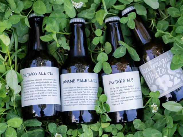 クラフトビールで二子玉川に新しい景色を生み出す「ふたこビール醸造所」